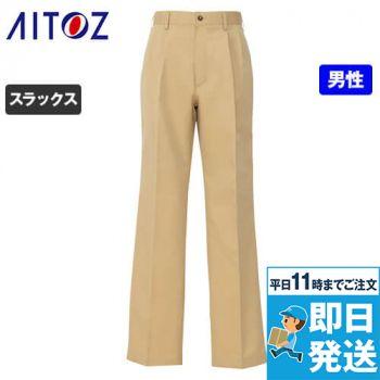 AZ-54502 アイトス ツータックチノパンツ(男性用)