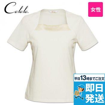 CL-0075 キャララ(Calala)