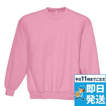 [通年用・裏パイル]トレーナー(日本製)