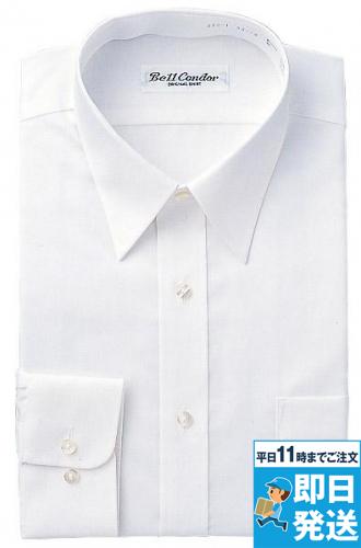 [アイトス]カッターシャツ(前立て付)