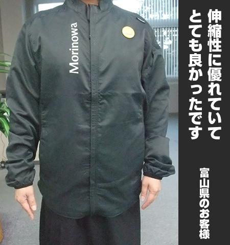 富山県のお客 様からの声の写真