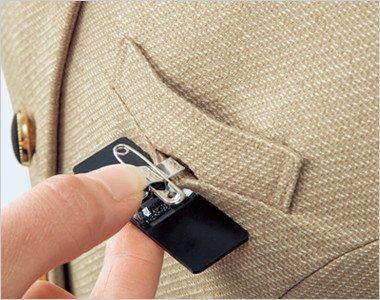 胸ポケットにペンをさしても名札が邪魔にならない実用性の高い名札ポケットです。