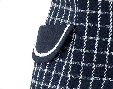 大人可愛いフラップポケットは物が落ちづらいなど便利