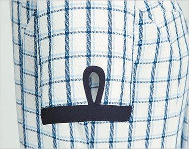 清涼感がするすき間ある袖口