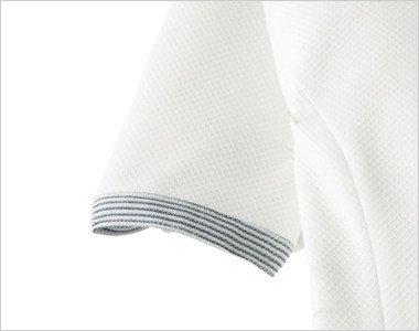 ボーダー柄のかわいい半袖の袖口