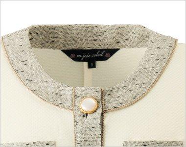 ツイード素材の太めの襟元は小顔効果バツグンです!