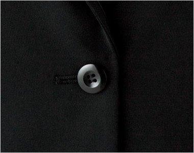 こだわった黒ボタン