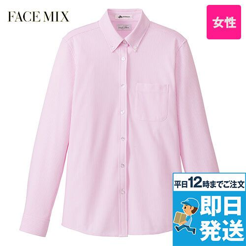 FB4021L FACEMIX 吸汗速乾ニットブラウス/長袖(女性用)
