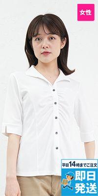 24229 BONUNI(ボストン商会) ウィングカラーニットシャツ/五分袖(女性用)