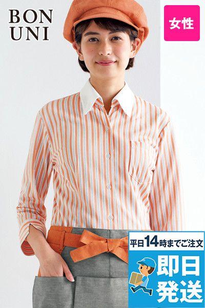 24241 BONUNI(ボストン商会) 七分袖/ベルカラーシャツ(女性用) ストライプ