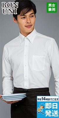 24308 BONUNI(ボストン商会) ニットボタンダウンシャツ/長袖(男女兼用)