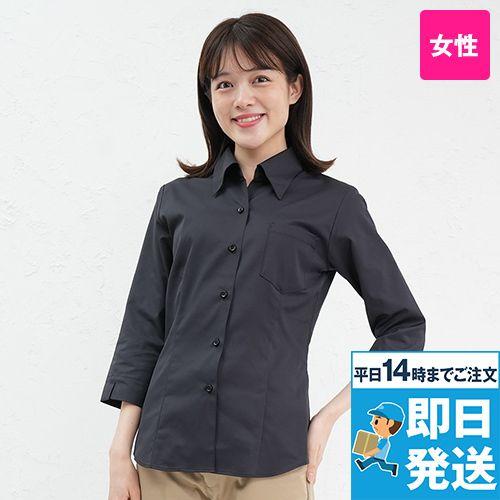 34207 BONUNI(ボストン商会) 七分袖/ベルカラーシャツ(女性用)
