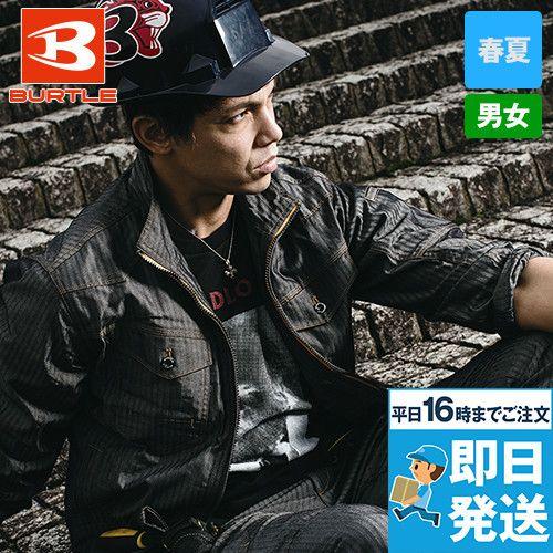 バートル 1511 [春夏用]ヘリンボーン&T/Cライトチノジャケット(男女兼用)