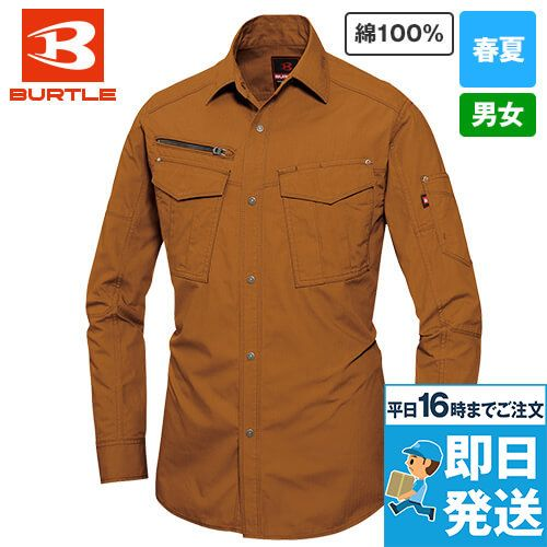 バートル 5515 [春夏用]綿100%リップクロス長袖シャツ