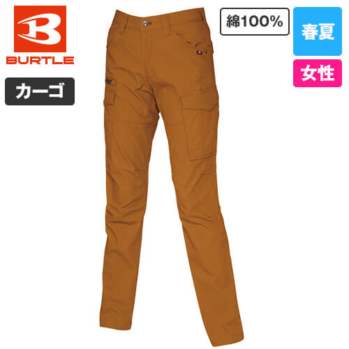バートル 5519 [春夏用]綿100%リップクロスレディースカーゴパンツ 裾上げNG