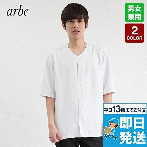 DN-7735 チトセ(アルベ) ダボシャツ/dradnats(男女兼用)