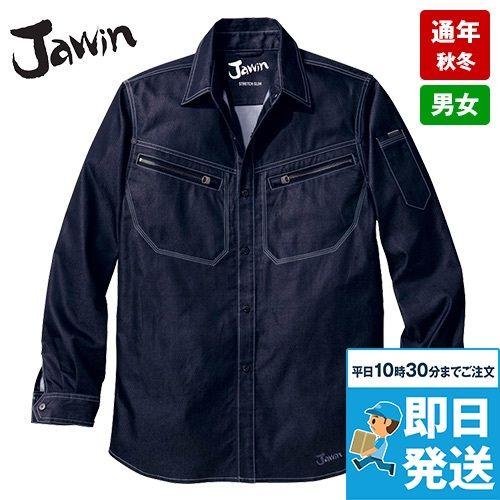 52504 自重堂JAWIN ストレッチ長袖シャツ