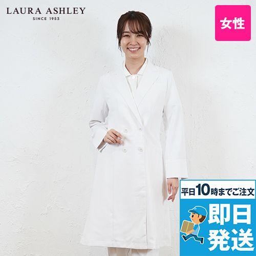 LW101 ローラアシュレイ 長袖ドクターコート(女性用)