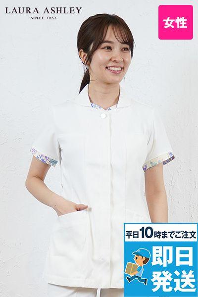 LW801 ローラアシュレイ 半袖ナースジャケット(女性用)