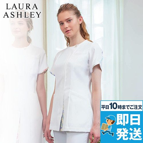 LW802 ローラ アシュレイ 半袖ナースジャケット(女性用)