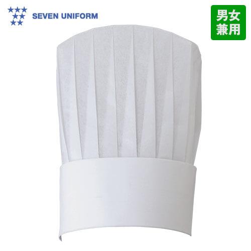 JW4644-0 セブンユニフォーム コック帽25/不織布枚10枚入(男女兼用)