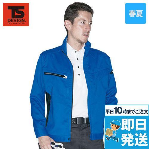 8106 TS DESIGN [通年]AIR ACTIVE ロングスリーブジャケット(男女兼用)