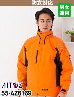 AZ-61699 アイトス 防風防寒ジャケット フードイン