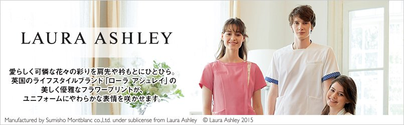 LAURA ASHLEY|ローラ アシュレイ
