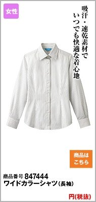 女性向けグレーシャツ
