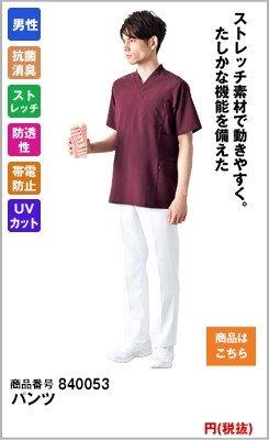 ストレッチパンツ(男性用)