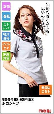 スカーフが可愛いオフィスポロシャツ