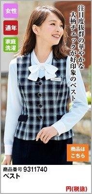 舞川あいくが着用するチェック柄の人気商品 11740