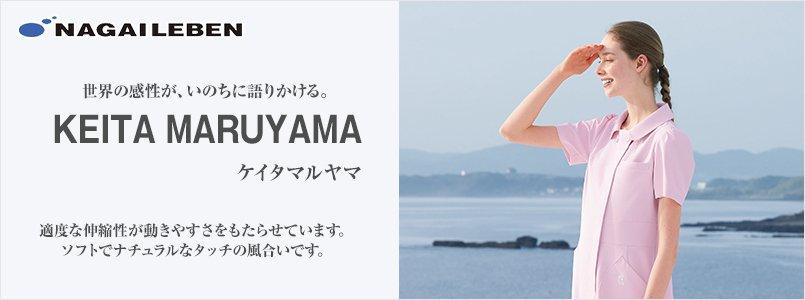 keitamaruyama(ケイタマルヤマ)
