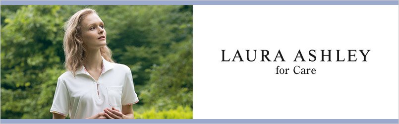 LAURA ASHLEY|介護服ローラアシュレイ