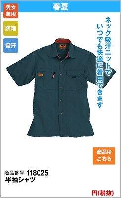 burtle半袖シャツ