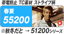 55200