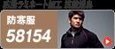 ジャウィン(jawin) 58154