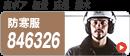 TS DESIGN 846326