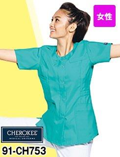 チェロキー|CH753スクラブ