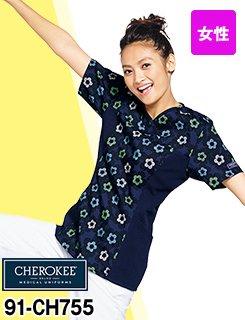 チェロキー|CH755スクラブ