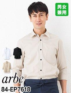 おしゃれな七分袖のカジュアルシャツ!黒ボタンがアクセント