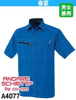 A4077 アンドレスケッティ 半袖シャツ