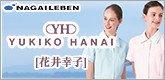 YUKIKO HANAI(花井幸子)のナースウェア
