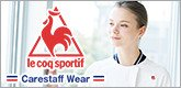 フランスのスポーツブランドlqcoq(ルコック)白衣