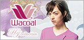 Wacoal HI collection ワコールの白衣