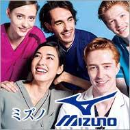 MIZUNOブランドのクリニックウェア!スポーティーで医療現場のニーズに即した機能が充実