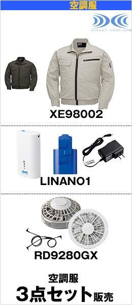 XEBEC|XE98002-LINANO1-RD9280GXの3点セット販売