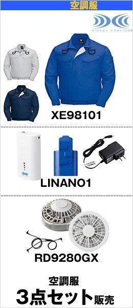 XEBEC|XE98101-LINANO1-RD9280GXの3点セット販売