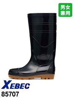 85707 ジーベック 安全長靴(先芯入り)