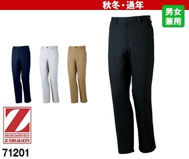 サマーツイル素材で涼しい履き心地のワークパンツ・自重堂Z-DRAGON71201
